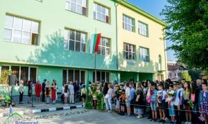 Тържествено бе открита новата учебна година в община Ботевград