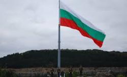 Честваме 111 години независима България