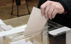 Четирима членове на ОИК ще имат достъп до помещението с бюлетините за местния вот