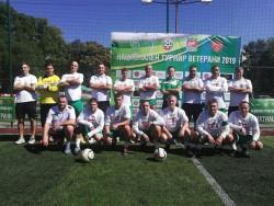 Футболният отбор на ветераните на Балкан бе представен в Sportal