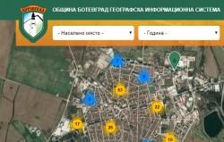 От днес е в действие Географска информационна система