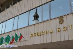 Поздравителен адрес по повод Деня на българската община – 12 октомври