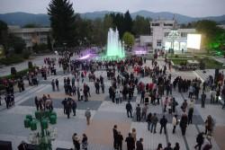 Правец ще празнува 38 години от обявяването си град
