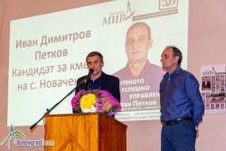 ПП МИР издига кандидатурата на Иван Петков за кмет на село Новачене