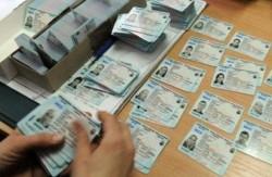 """Сектор """"Български документи за самоличност"""" с допълнителна организация за работа във връзка с предстоящите избори"""