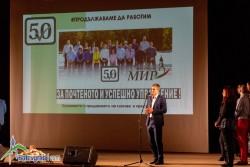 Иван Гавалюгов към избирателите: Предлагам Ви отново да ни се доверите и да поемете по път №50