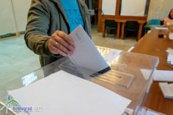 Резултати от 37 СИК в Литаково