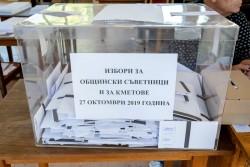 Резултати за общински кмет от две секции в Новачене. Балотаж решава кой ще ръководи селото