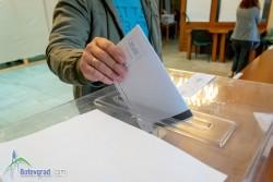 ОИК Ботевград излезе с решения за балотажите в кметствата