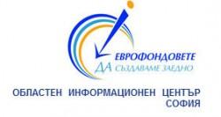 Изнесена приемна на ОИЦ-София в Ботевград