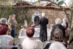 Всяка година Врачеш ще отдава  почит към паметта на уста Вуно Марков