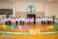 """В ДГ """"Славейче"""" отбелязаха 13 ноември - Световен ден на добротата"""