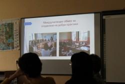 Обмен на иновативни практики между средните училища на Етрополе и Божурище