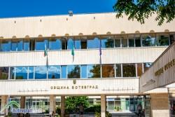 Община Ботевград отбелязва Световния ден на недоносените бебета