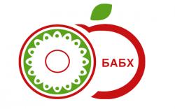 БАБХ взе извънредно 300 проби от готови за консумация храни за наличие на листерия