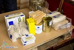 БЧК започва раздаването на хранителни продукти на уязвими граждани