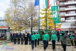 Ботевград празнува 142 години от освобождението си от османско иго