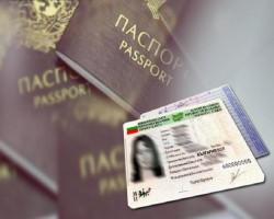 Гражданите могат да подменят предсрочно личните си документи, напомнят от ОДМВР