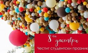 Поздравителен адрес от кмета Иван Гавалюгов по повод 8-ми декември – Международния ден на студентите