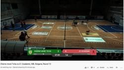 Гаф на НБЛ - излъчват на живо волейбол, вместо баскетбол