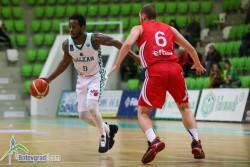 Победа на Балкан в последния му домакински мач за 2019-та
