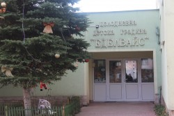 """Красив и богат Коледен базар имаше днес в ДГ """"Еделвайс"""""""