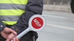 ОДМВР - София със засилени мерки за ограничаване на пътнотранспортния травматизъм по време на предстоящите празници