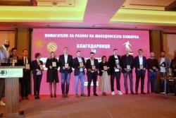 Най-добрите за 2019 в македонския баскетбол