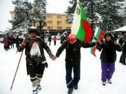 Предстоящо: Зимни празници в община Етрополе