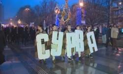 """Отменят фестивала """"Сурва"""" в Перник заради водната криза"""