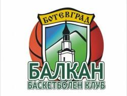 БК Балкан с позиция относно думите на Валентин Златев