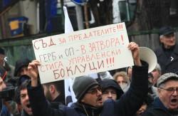 Почти 40 обгазени на протест пред МРРБ за оставката на кабинета