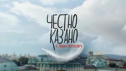 """Казусът """"Ботевград"""" - една от темите в предаването на Люба Кулезич тази вечер"""