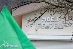 """МВЕЦ """"Бебреш"""" е развъртял """"профилактично"""" турбините си, като е продавал и ток през това време"""