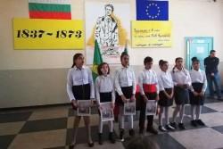 Училището в Новачене отбеляза своя патронен празник