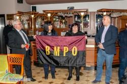 Учредиха нова структура на ВМРО в Ботевград
