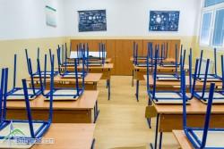 Дните от 6 до 11 март се обявяват за неучебни за училищата в цялата страна
