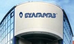 """Булгаргаз"""" ще поиска цената на природния газ да падне с 40% от 1 април"""