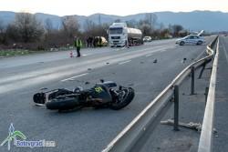 Моторист загина при тежка катастрофа на ПИК-а /допълнена/