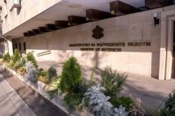 МВР предоставя бланка на декларация, която да улесни гражданите за придвижване през КПП в областните градове