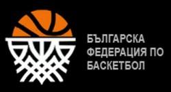 Балкан с въпроси към БФБ в случай на прекратяване на първенството