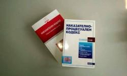 Резултати от проверки за спазване на противоепидемичните мерки в Софийска област, извършени под надзора на Окръжна прокуратура - София