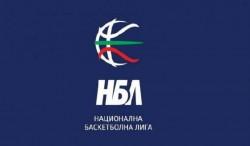 Спартак Плевен и Черно море напомниха позицията си за НБЛ