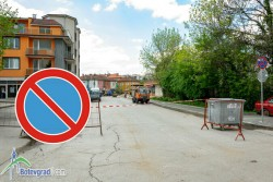 """Продължават ремонтните дейности по ул. """"Свобода"""" в Ботевград"""