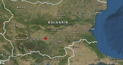 Земетресение от 4,5 по Рихтер край Пловдив