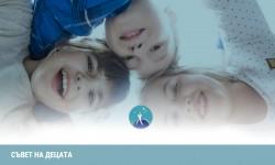 Община Ботевград обявява процедура за избор на членове на Съвета на децата