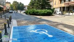 """От днес """"синята зона"""" в Ботевград отново е платена"""