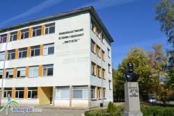 """ПГТМ """"Христо Ботев"""" изпрати своите абитуриенти с виртуално тържество"""