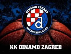 Нов баскетболен клуб в Хърватия - Динамо Загреб