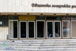 Община Ботевград ще кандидатства за финансиране на две социални услуги